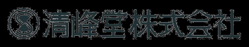 清峰堂株式会社
